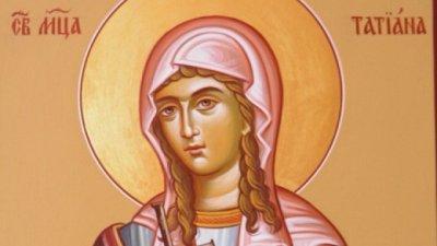 Света мъченица Татяна произлизала от знатно и богато римско семейство