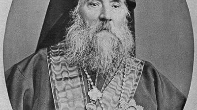 Антим I е първият български екзарх