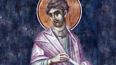 Апологията на светиКодрат е изгубена. За нея споменава църковният писател Евсевий Кесарийски