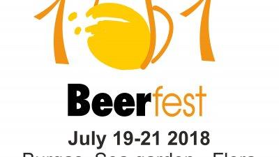 Фестивалът ще се проведе от 19-и до 21-и юли