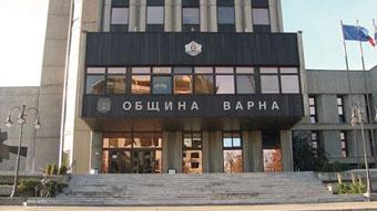 Obshtinavarna