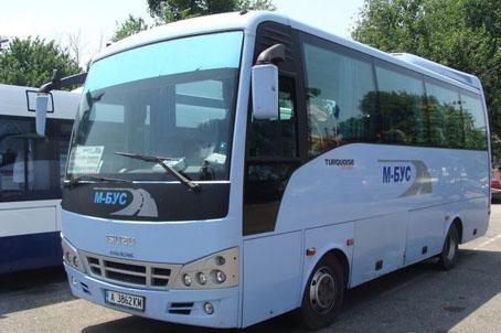 MBUS2