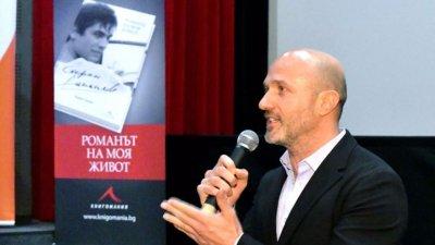 Георги Тошев ще представи в Бургас автобиографията на Стефан Данаилов