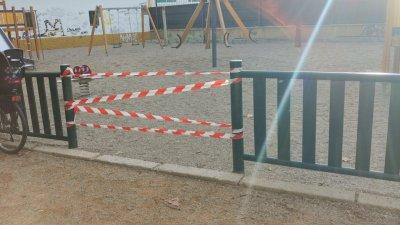 Парковете и градините в испансия град Кордоба са затворени. Снимка Мария Горанова