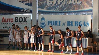 Според ръководните фактори в клуба, четиримата най-изявени баскетболисти не били дорасли за мъжкия баскетбол. Снимка Авторът