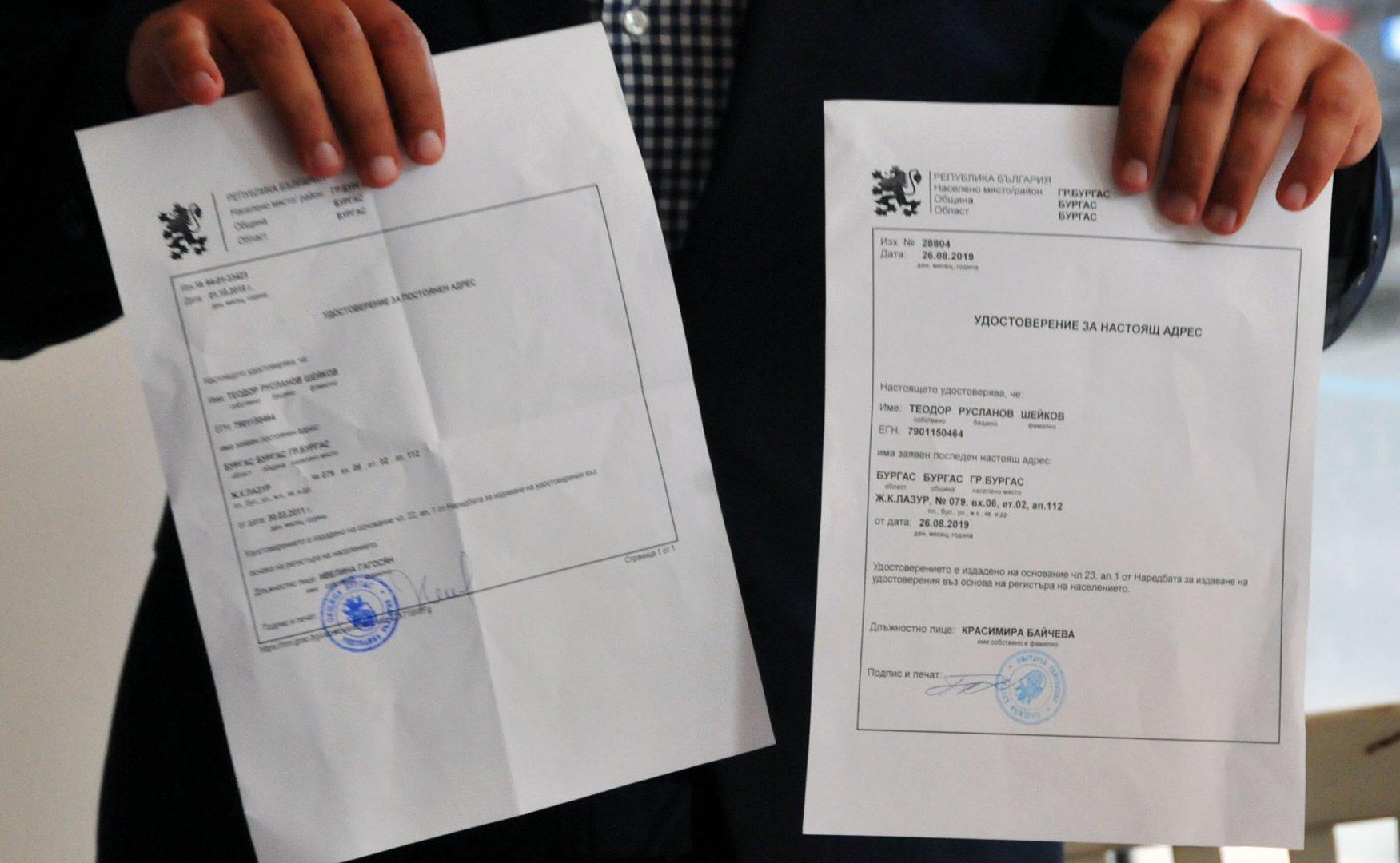 От коалицията представиха извадки от ГРАО - Бургас, че и двата адреса на кандидата им са в Бургас. Снимка Архив Черноморие-бг