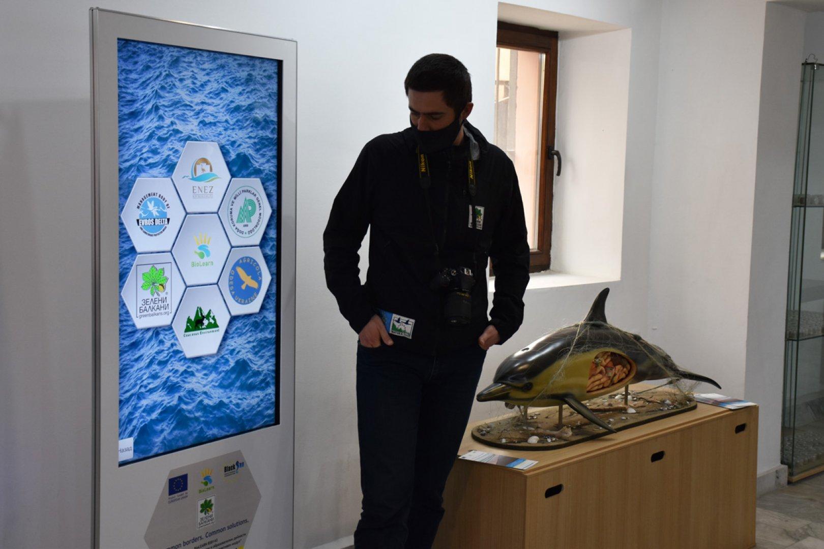 Информационният киоск е в Природонаучната експозиция на РИМ Бургас. Снимки РИМ - Бургас