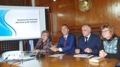 Обучението ще се извършва в ПГЕЕ и университет