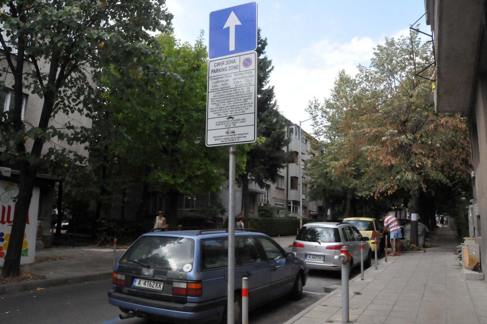 Тодор Стамболиев предлага паркирането да става с абонаментен стикер. Снимка Архив Черноморие-Бг