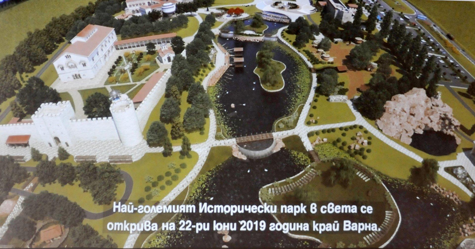 Откриването е планирано за 22-ри юни. Снимки Лина Главинова