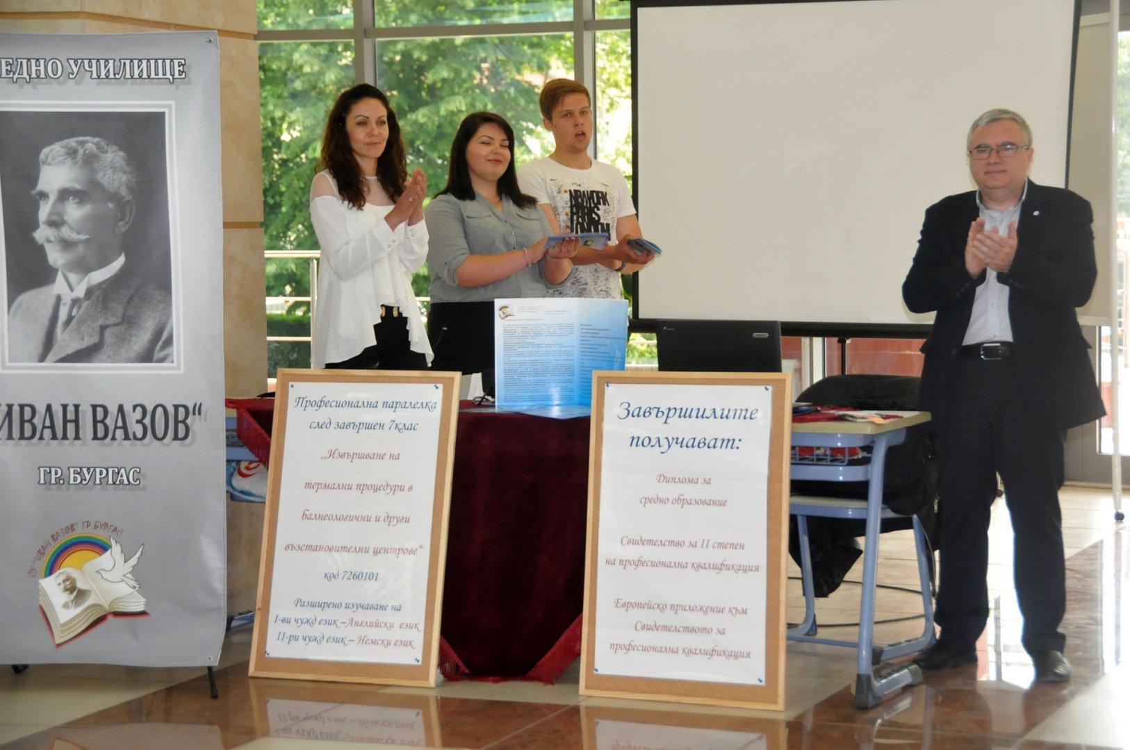 В СУ Иван Вазов ще приемат ученици по нова специалност. Снимка Лина Главинова