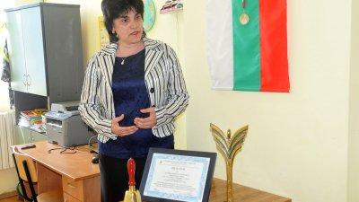 Марияна Георгиева бе избрана за Учител на годината. Снимки Лина Главинова
