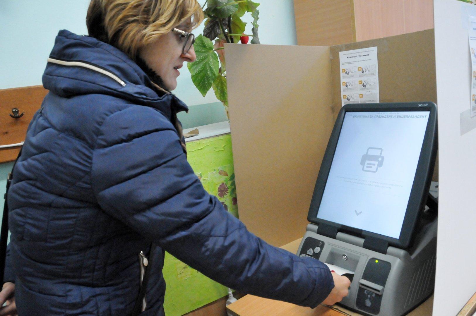Днес в страната се провеждат избори за Европейски парламент. Снимка Архив Черноморие-бг