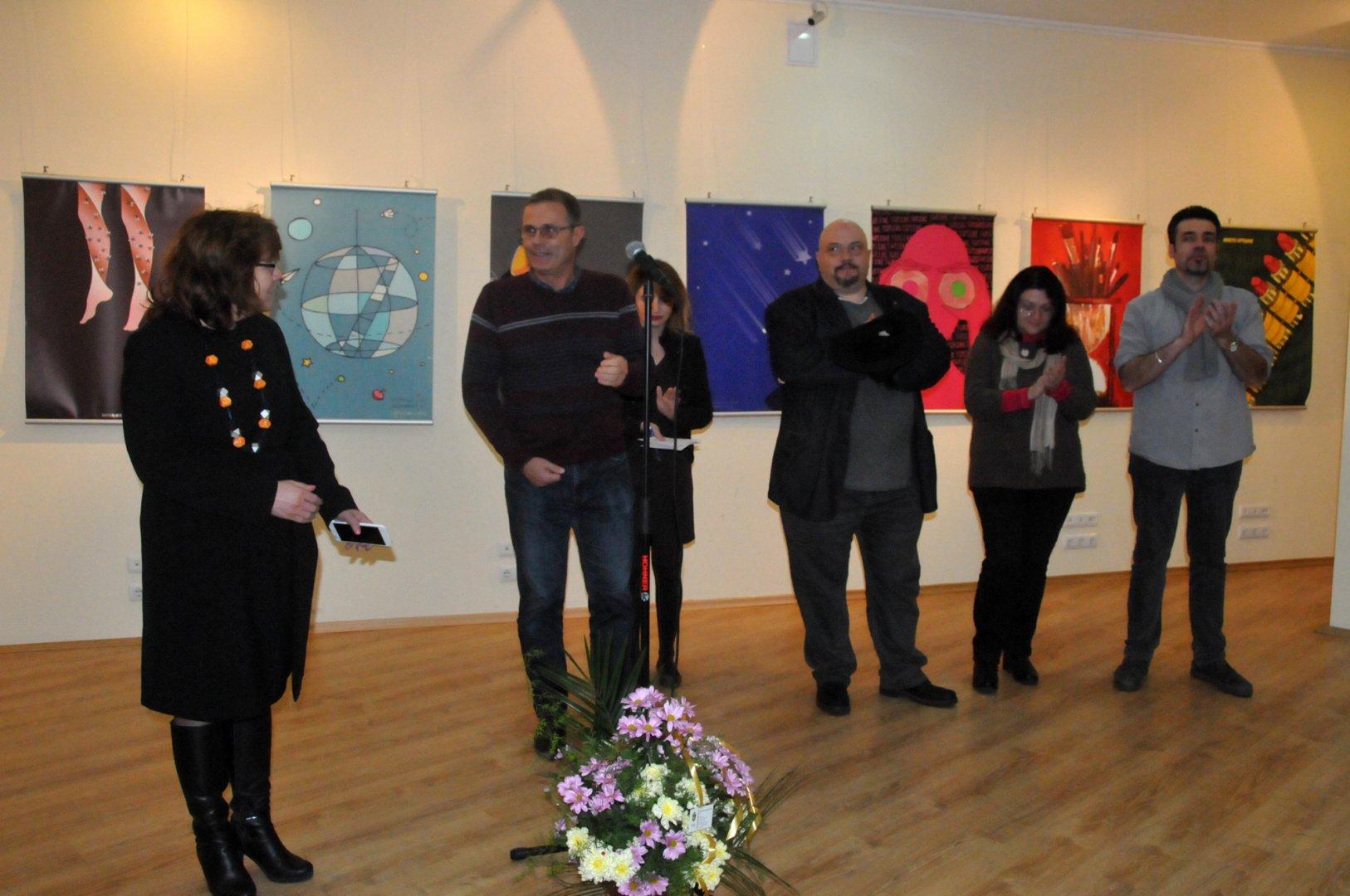 Изложба 70 години Плакат и визуална комуникация е подредена в културен център Морско казино. Снимка Лина Главинова