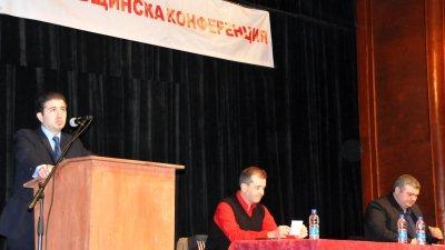 Ръководството на партията отчете дейността си за изминалия период. Снимки Лина Главинова