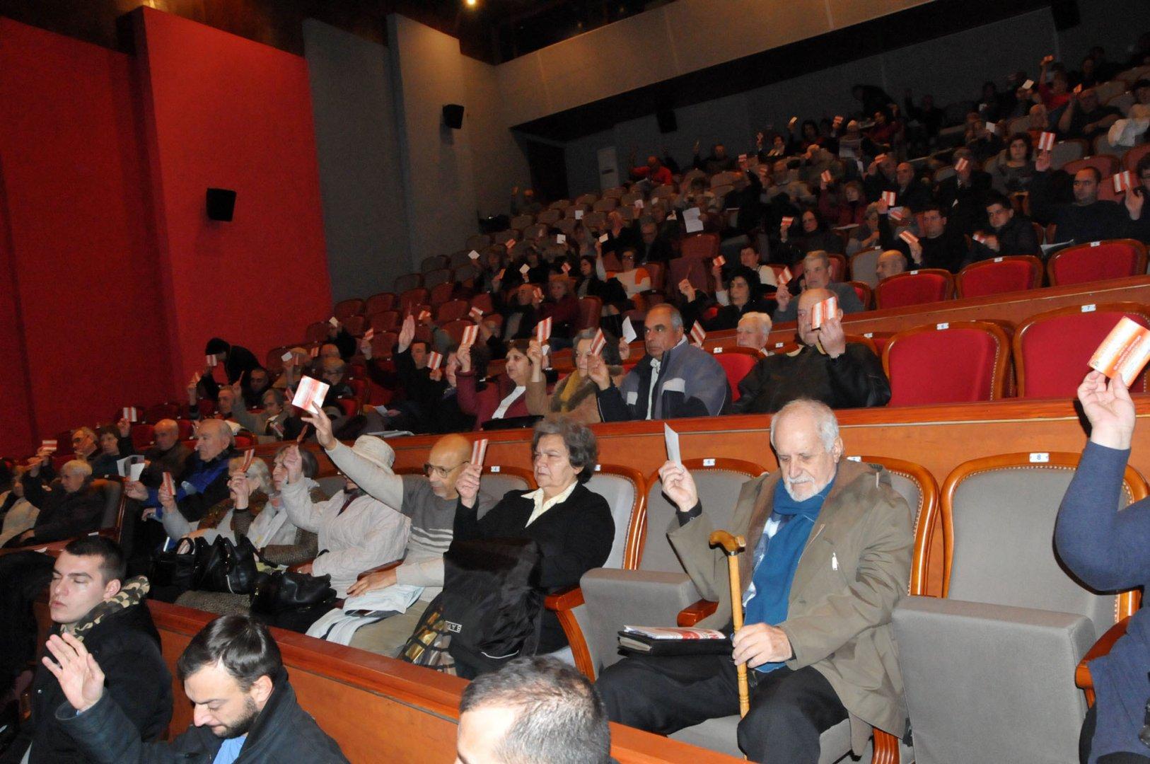 1200 са членовете на БСП - Бургас, които могат да участват във вота. Снимка Архив Черноморие-бг