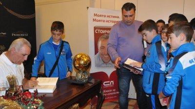 Сред първите, които получиха автограф бяха най-малките футболисти на Бургас. Снимки Лина Главинова