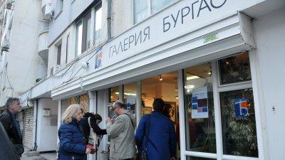 Проф. Екатерина Русинова и доц. д-р Калина Христова ще гостуват в галерия