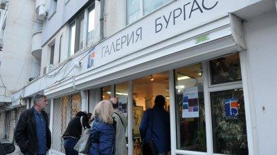 Изложбата ще бъде открита на 17-ти септември в галерия Бургас. Снимка Архив Черноморие-бг