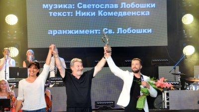 Песента изпята от Стефан Илчев спечели наградата на публиката през 2018 г. Снимка Архив Черноморие-бг