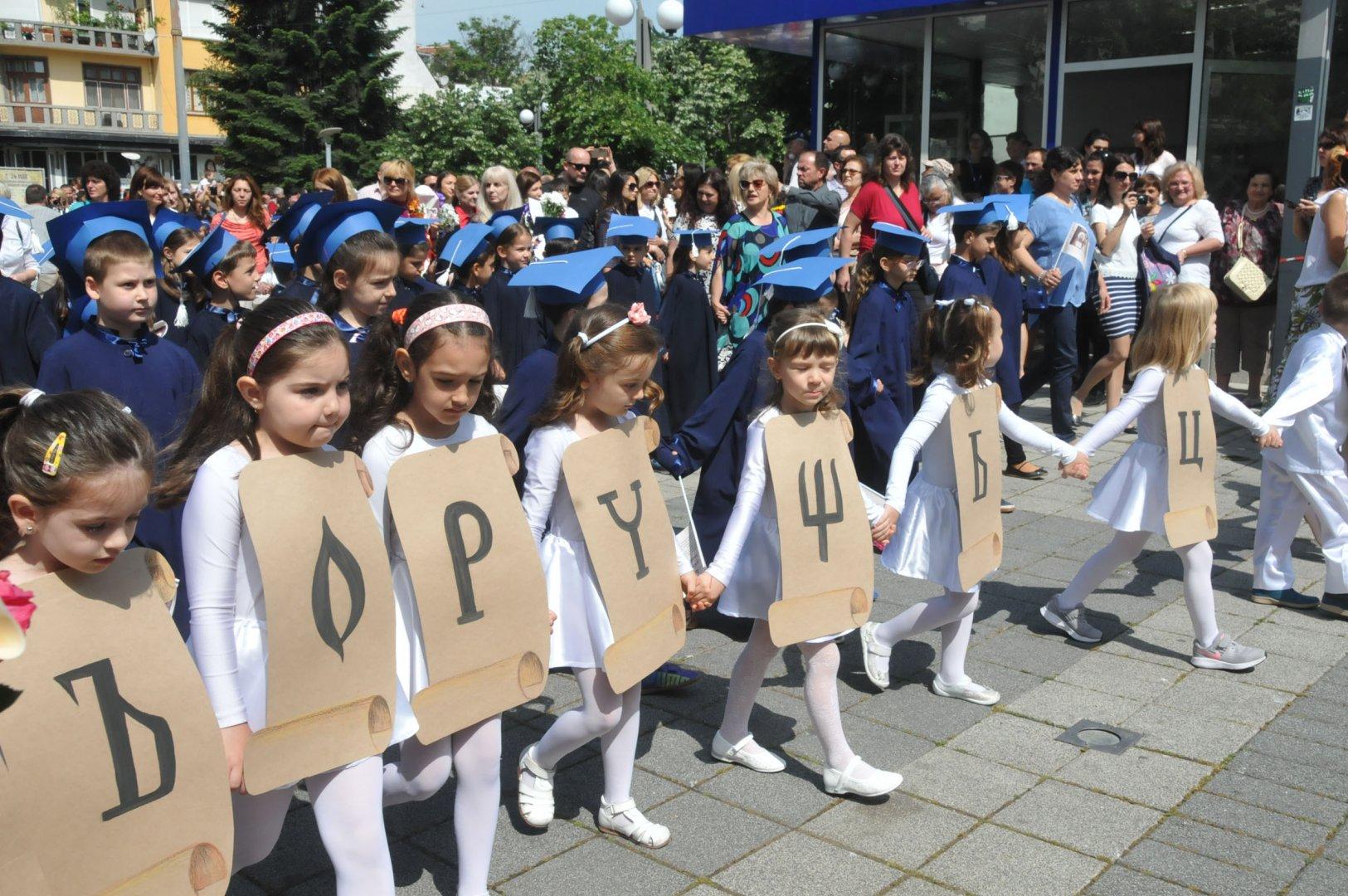 В шествието ще участват деца, ученици, учители, дейци на културата. Снимка Архив Черноморие-бг