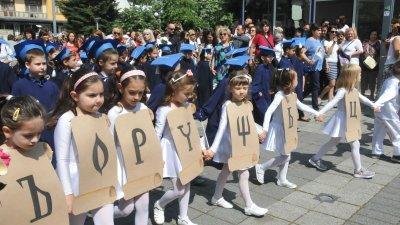 Най-малките жители на Бургас вървяха в началото на шествието. Снимки Лина Главинова