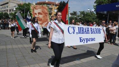 Бургаската гимназия празнува тази година 60 години от създаването си. Снимки Лина Главинова
