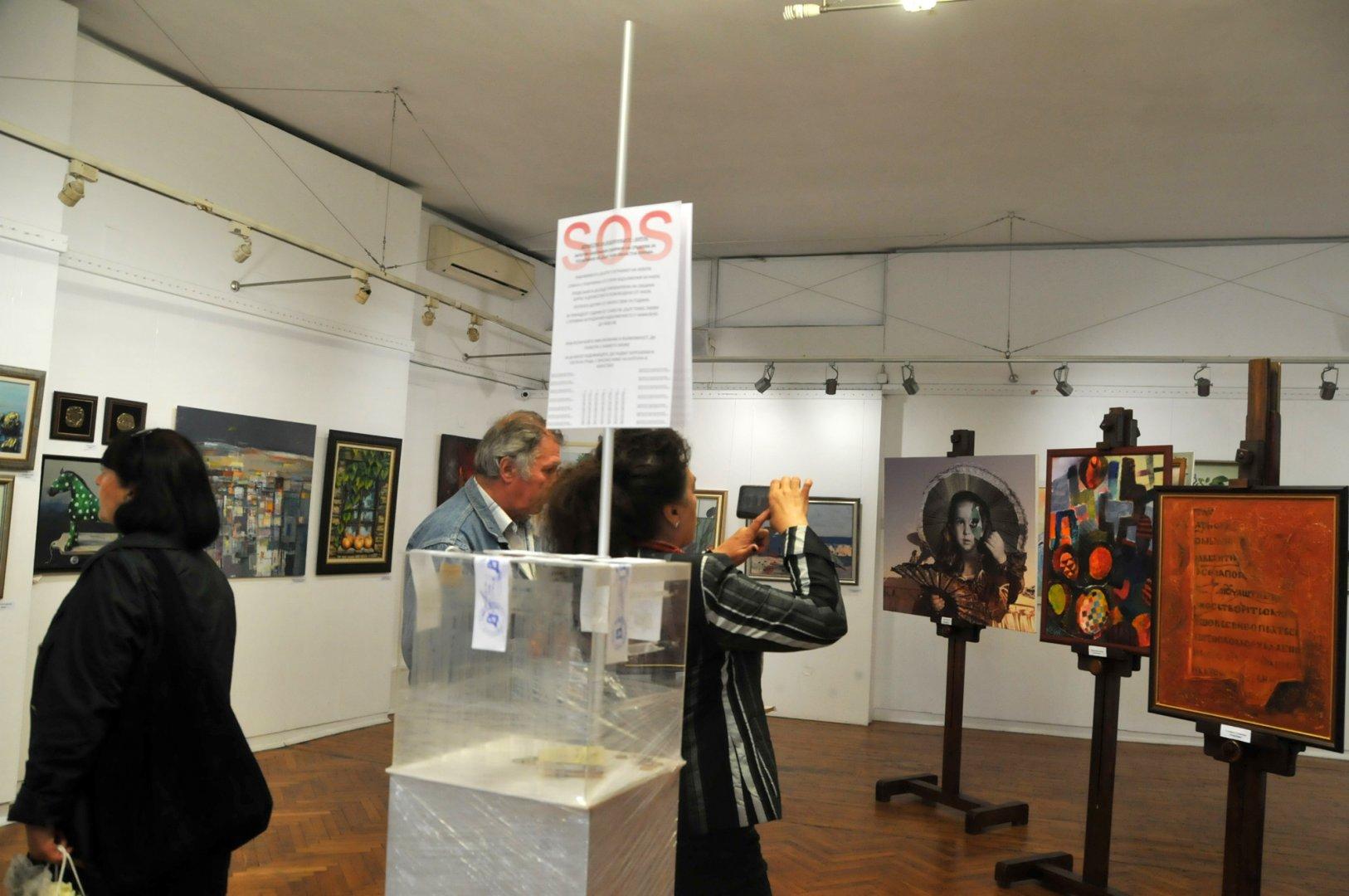 За да покрият дълг, бургаските художници поставиха кутия за набиране на средства в галерията. Снимки Лина Главинова