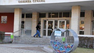 В администрацията има информация за всички чуждестранни граждани, които живеят тук. Снимка Архив Черноморие-бг