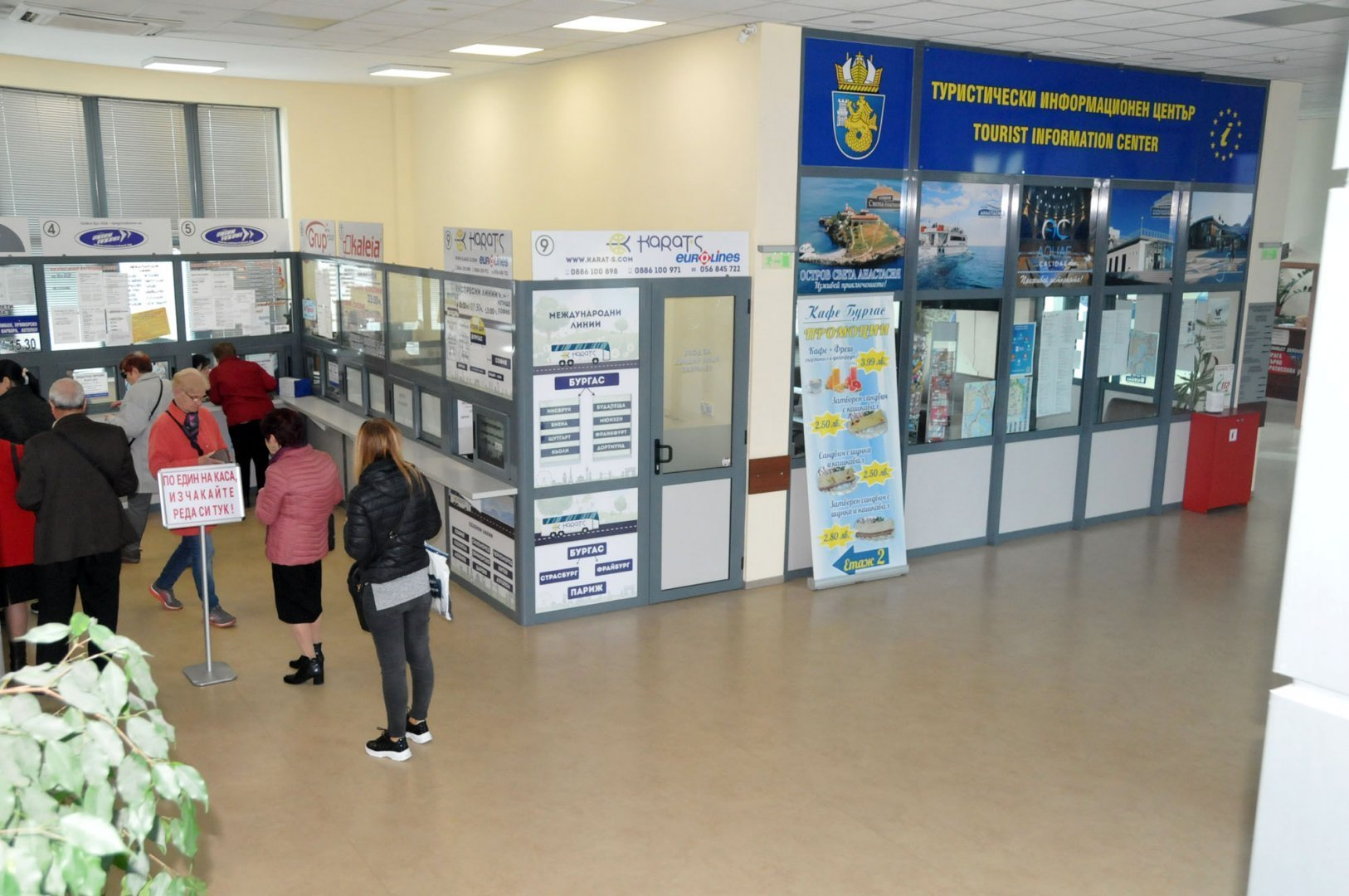 Билети за курсовете от 10.00 до 12.00 ч. няма да се продават. Снимка Архив Черноморие-бг