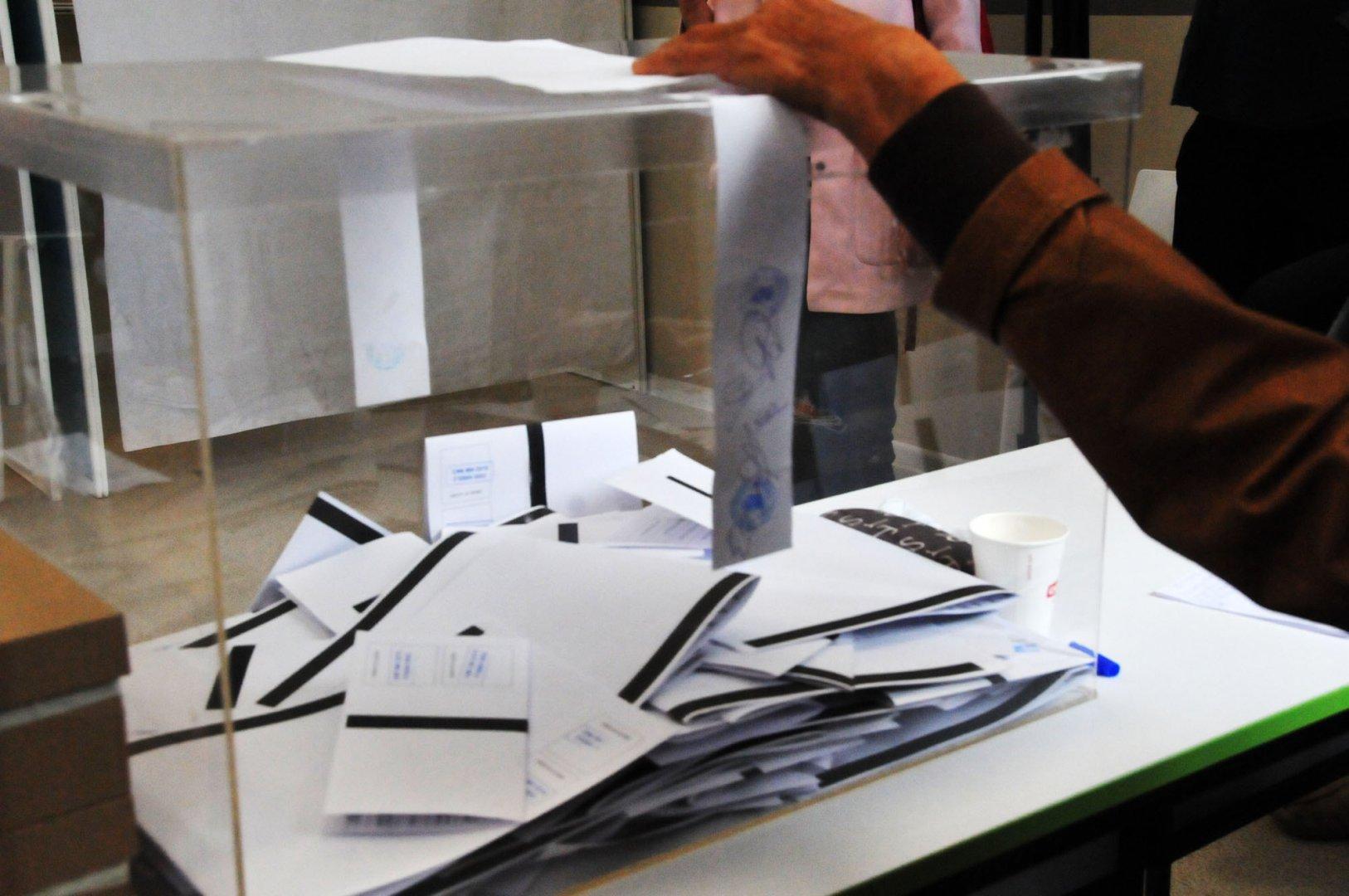 Ясни са номерата в интегралната бюлетина, с които партиите и коалициите ще участват на вота през април. Снимка Архив Черноморие-бг