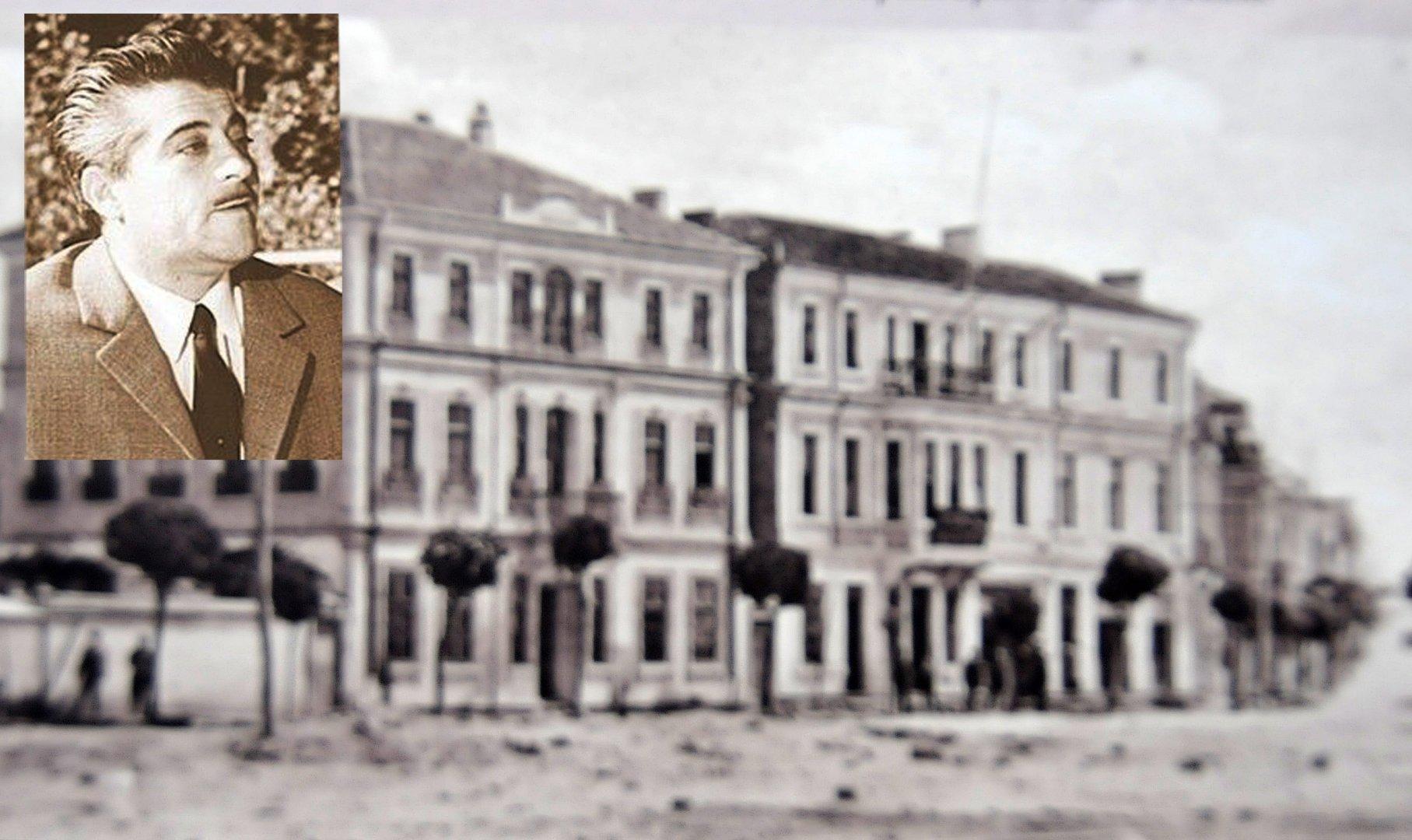Така е изглеждала родната къща на Нейчо Попов