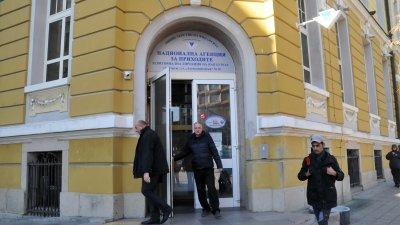 До момента в НАП Бургас са подадени над 40000 справки за изплатени доходи. Снимка Архив Черноморие-бг