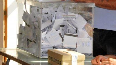 Избори за кметове на кметства има в 12 от 13-те общини на региона. Снимка Архив Черноморие-бг
