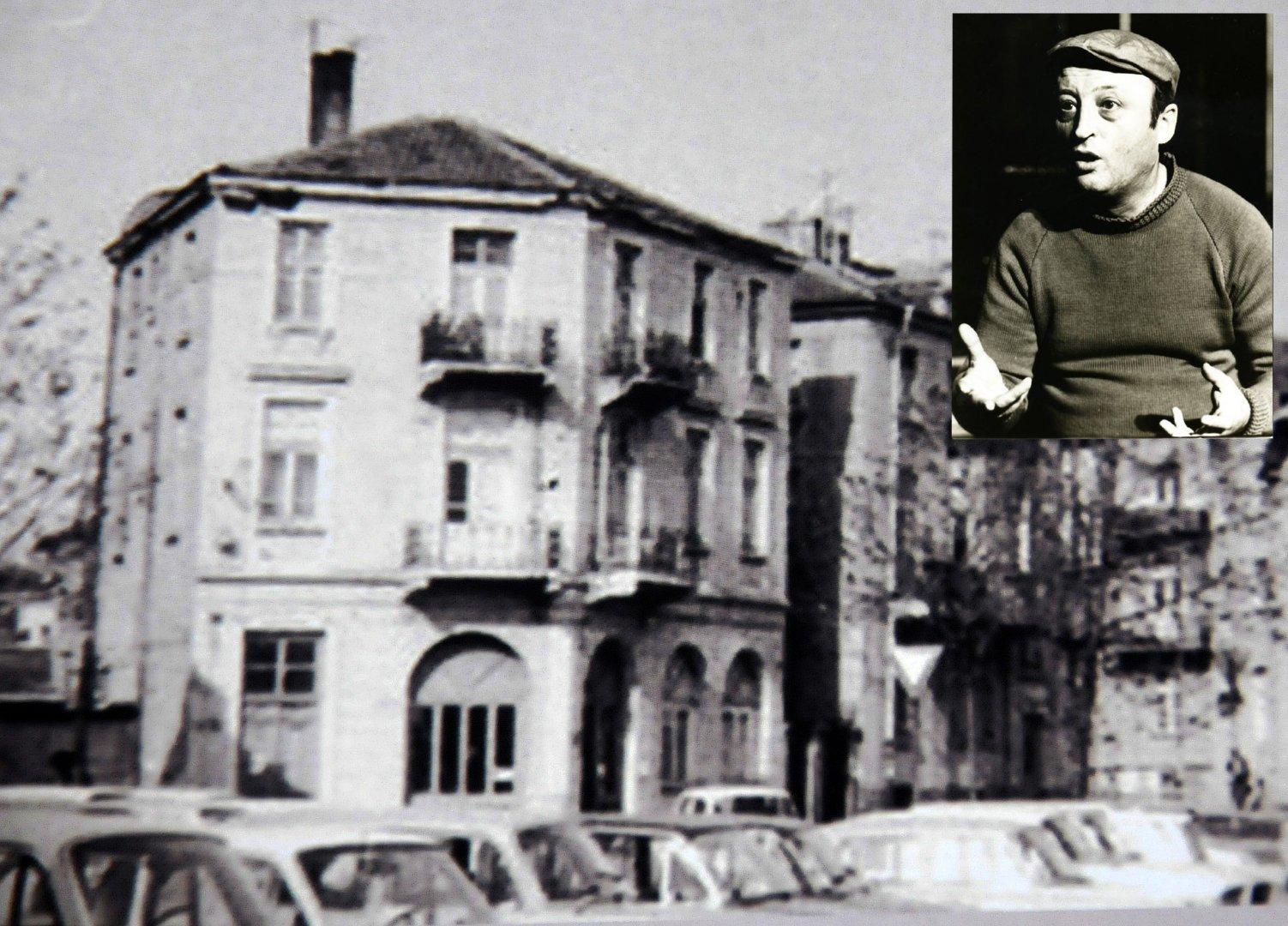 В тази сграда е била фурната на родителите на Хиндо Касимов