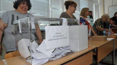 На тези европейски избори 6 355 633 българи имаха право на глас. Снимка Лина Главинова