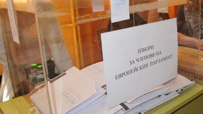 И във Варна ГЕРБ е водеща политическа сила. Снимка Лина Главинова