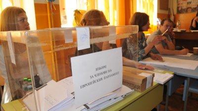 Членовете на СИК ще получат по-високи възнаграждения. Снимка Архив Черноморие-бг