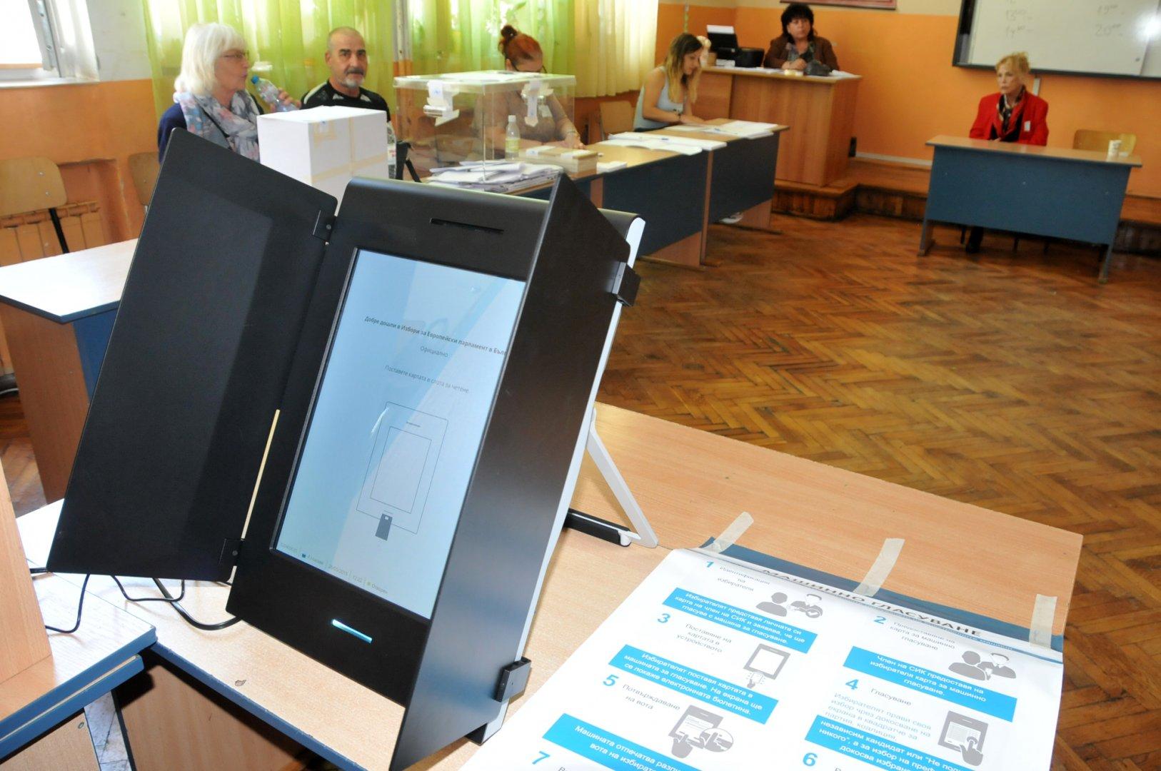 В България за четвърти път се проведоха избори за ЕП. Снимка Лина Главинова