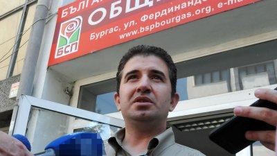 Отговорът е от Живко Господинов - председател на предизборния щаб на БСП - Бургас. Снимка Архив Черноморие-бг