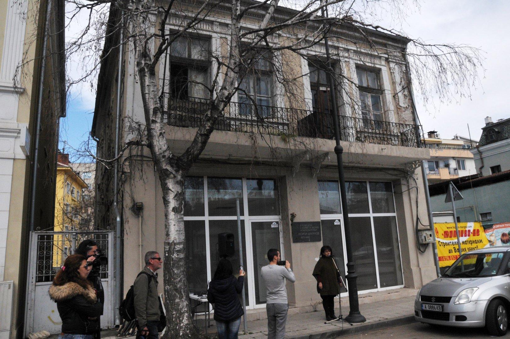 Къщата, в която е живял Шагунов, е построена в началото на XX век и е паметник на културата. Снимка Архив Черноморие-бг