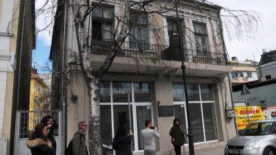 Къщата е построена в началото на XX век и е паметник на културата. Снимка Лина Главинова