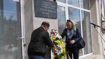 Представители на държавната и местна власт се поклониха пред паметта на Георги Шагунов. Снимки Лина Главинова