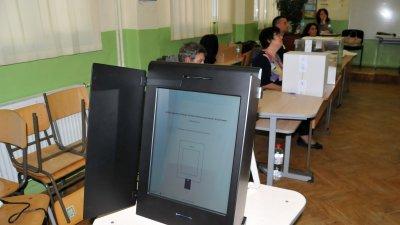 В секциите с над 300 избиратели има и машина за гласуване. Снимка Архив Черноморие-бг