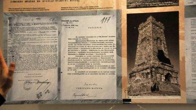 Акцент е гостуващата изложба от Национален парк Шипка. Снимка Архив Черноморие-бг