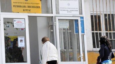 Принудителната мярка е във връзка със сезиране на прокуратурата. Снимка Архив Черноморие-бг