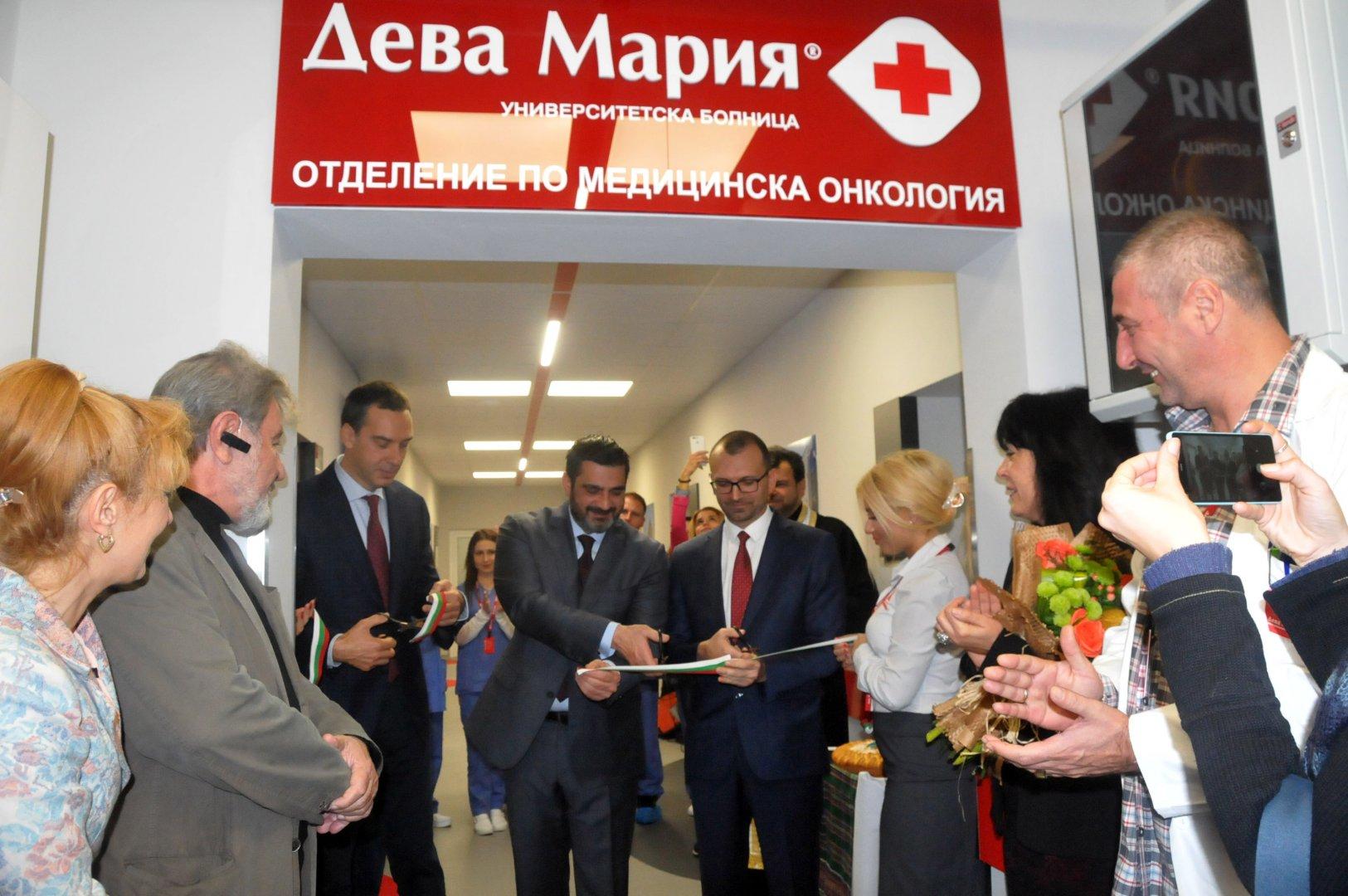 Новото отделение бе официално открито днес. Снимки Лина Главинова