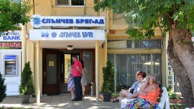 Събранието ще се проведе в сградата на акционерното дружество. Снимка Архив Черноморие-бг
