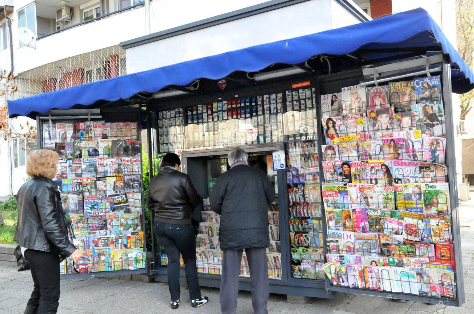 С най-голям относителен дял са магазините и павилионите - 81.6%. Снимка Лина Главинова