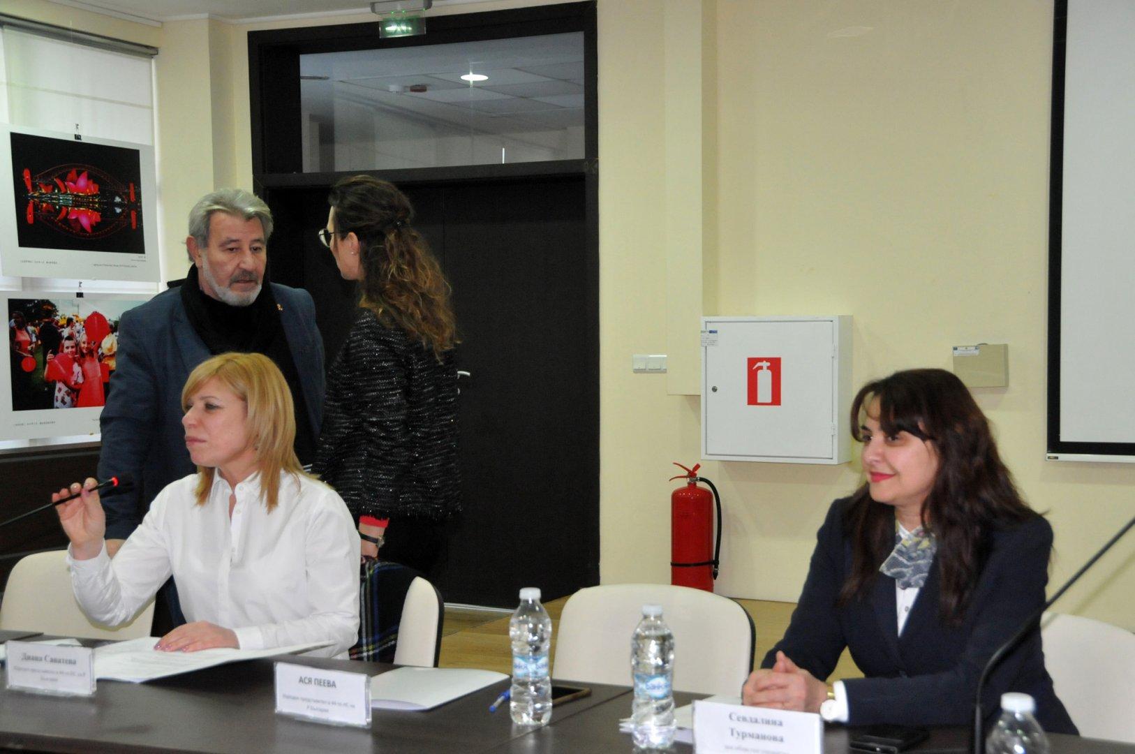 В срещата участваха представители на всички институции. Снимки Лина Главинова